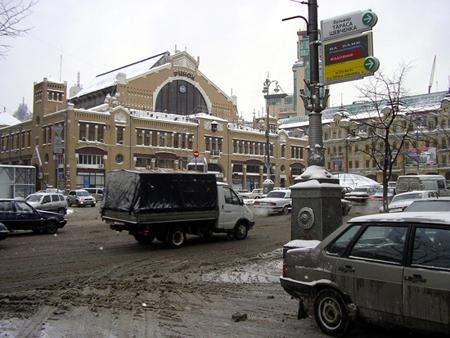 Piazza Bessarabskaia