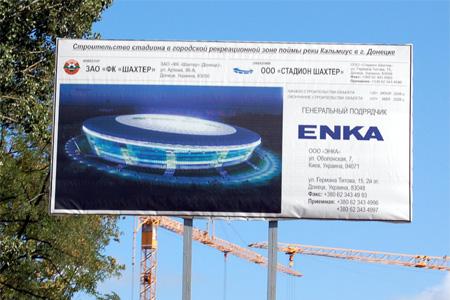 stadio-shakhtar-donets-3.jpg