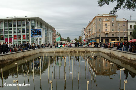 dnipropetrovsk-centro-2.jpg