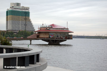 dnipropetrovsk-fiume-1.jpg
