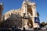 Teatro Odessa