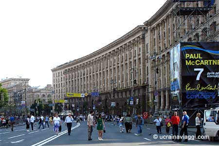 kiev-2008-2.jpg