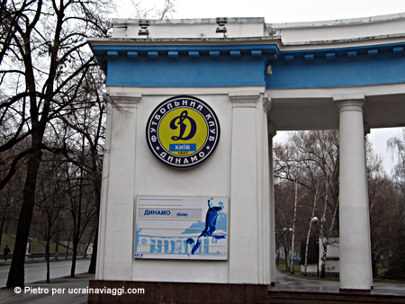 stadio-kiev-1.jpg