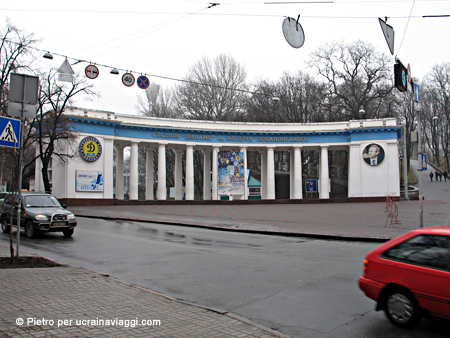 stadio-kiev-2.jpg