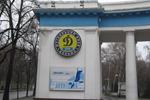 stadio-kiev.jpg