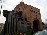 Kiev o kyiv capitale - La porta di kiev ...